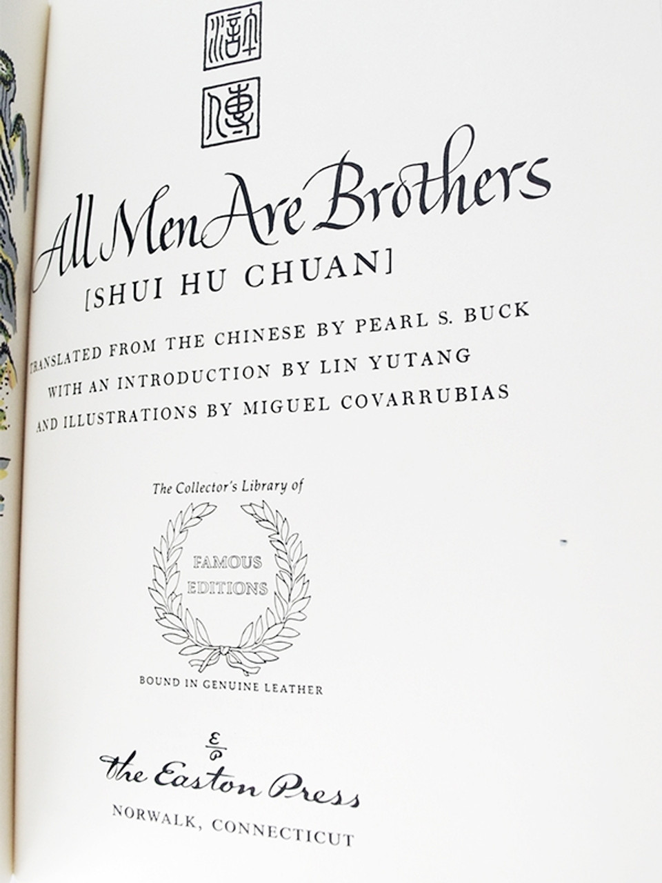 """Easton Press """"All Men are Brothers"""" Pearl Buck"""