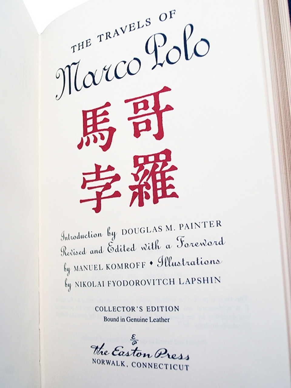 """Easton Press """"The Travels Of Marco Polo"""" Leather Bound Collector's Edition"""