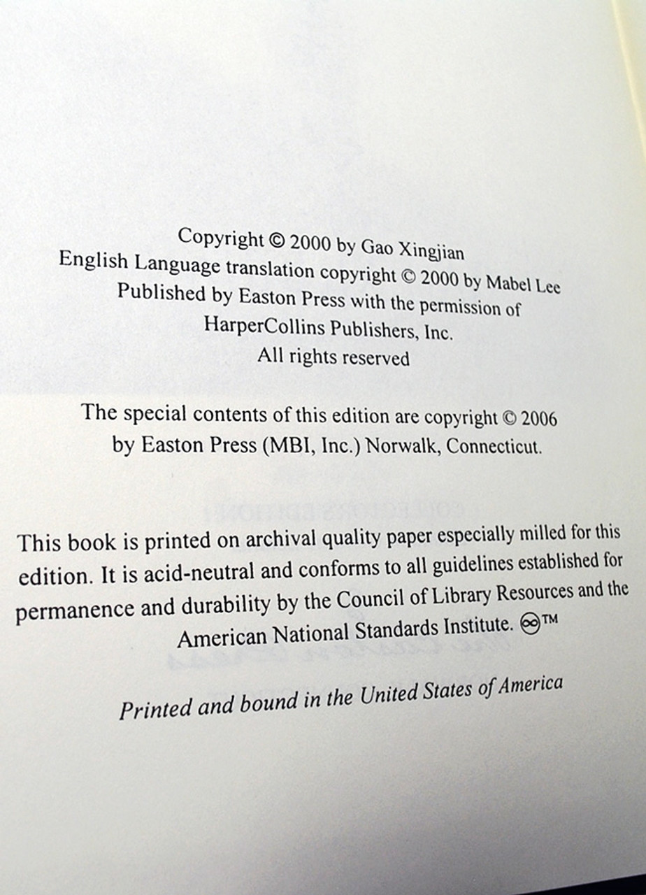 "Easton Press, Gao Xingjian ""Soul Mountain"" Signed Limited Edition"