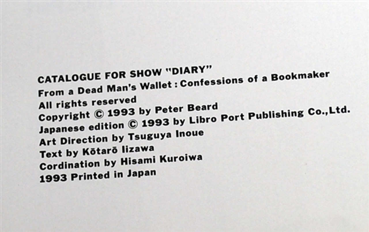 "Peter Beard ""DIARY"" Exhibition Catalog, Libro Port First Edition Jananese 1993 Illustrated Edition"