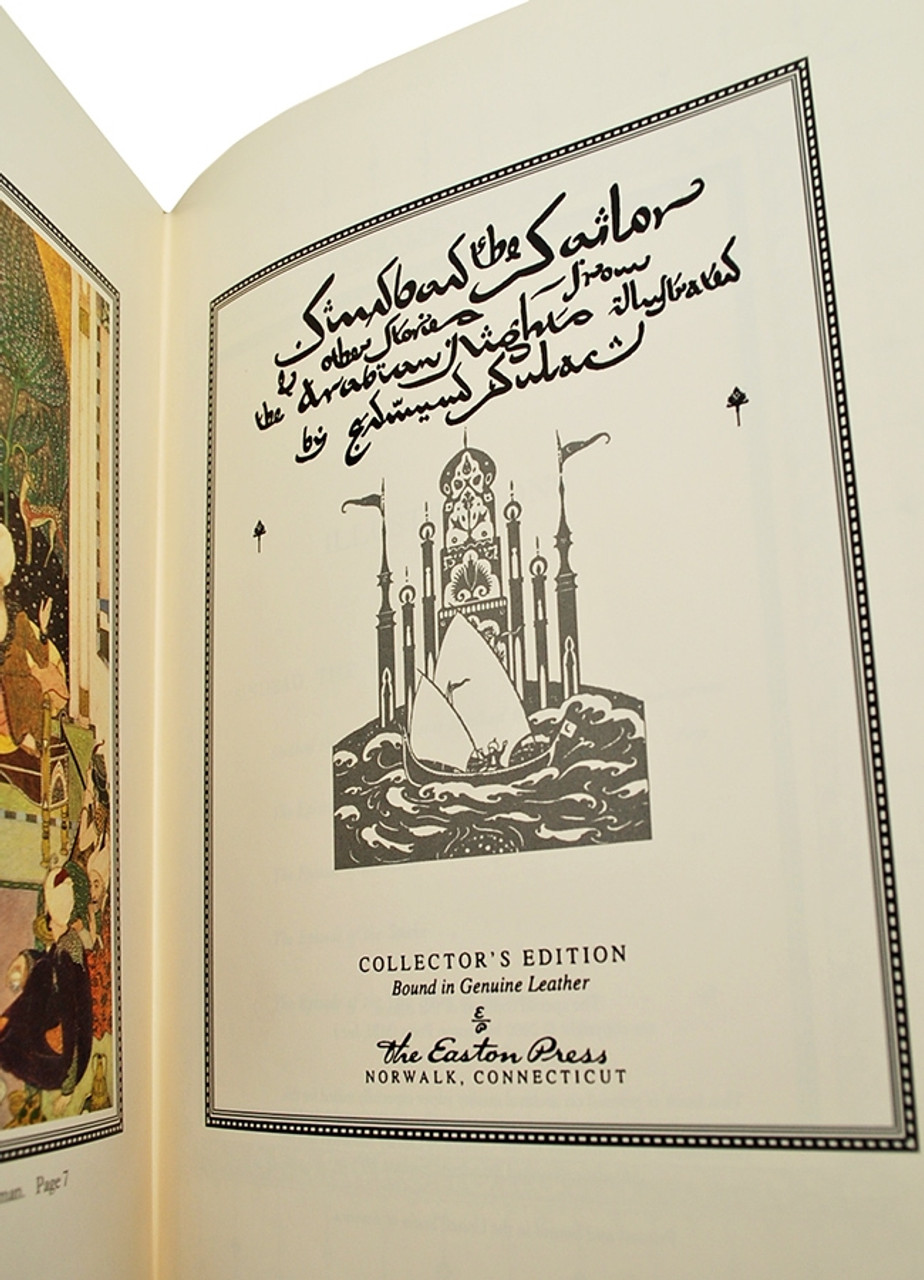 """Easton Press, [Anonymous: Persian] """"Sinbad the Sailor and Other Stories from The Arabian Nights"""" Leather Bound Collector's Edition"""