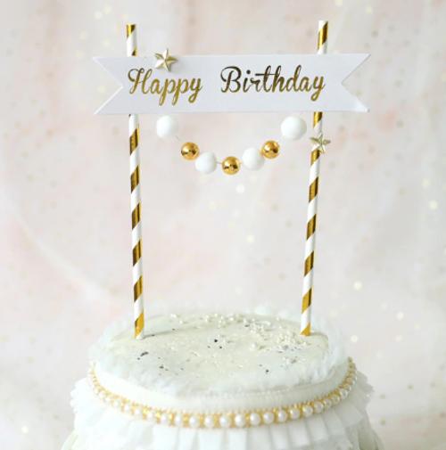 Happy Birthday Banner - GOLD