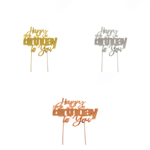 METAL CAKE TOPPER - HAPPY BIRTHDAY 2