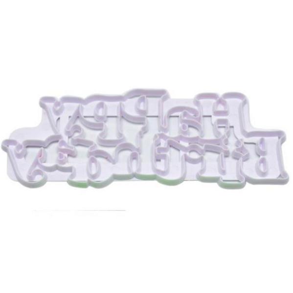 Happy Birthday Plastic Cutter