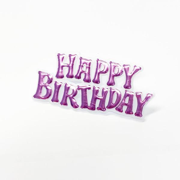 Cake Topper Plaque 'Happy Birthday' - PURPLE