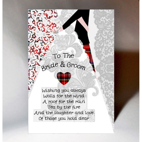 Wedding Bride and Groom Poem Card