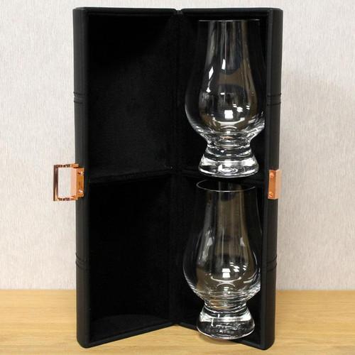 Glencairn Glasses & Travel Set