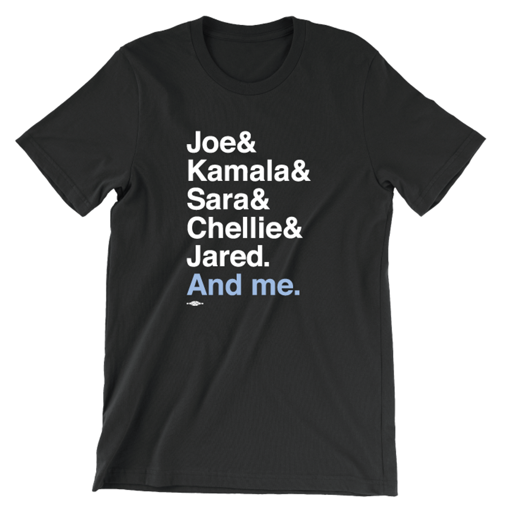 And And And (Unisex Black Tee)