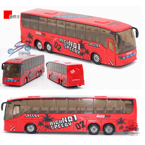 Coach Bus Toy Model