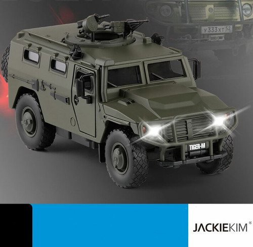 Military Armored Vehicle Toy Model