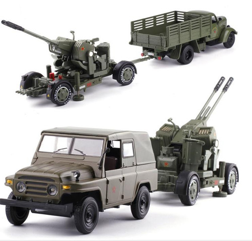 Mobile Anti-Aircraft Gun w/ Vehicle Toy Model