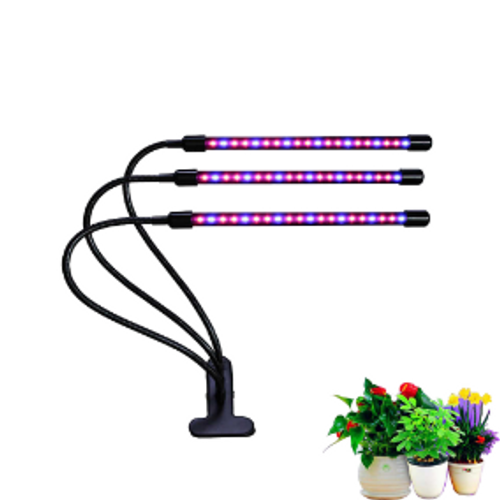 Plant Growing Phyto Lamp