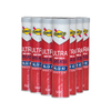 Sunoco Tacky Red #2 Grease | 10/14 Ounce Tubes