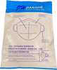 KN95 Face Mask | Pack of 10