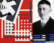 Josef Albers: The Man Who Made Sandblasting An Artform