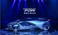 The FNR: Chevy's Futuristic, Self-Driving Car