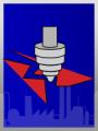 ISO VG 320   Rock Drill Oil