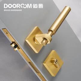 Dooroom Brass Door Lever Set Modern Interiror Bedroom Bathroom Double Wood Door Lock Set Dummy Handle Knob Privacy Keyless Lock|Door Locks
