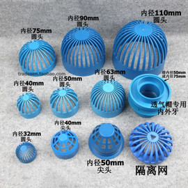PVC round air duct vent cover breathable cap Isolation net Fish tank gutter guard mesh water hose filter Pipe Connector fittings|Grates