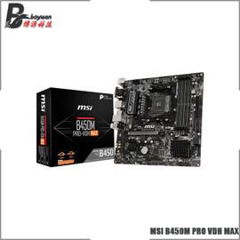 MSI B450M PRO VDH MAX M ATX AMD B450 DDR4 3866(OC) MHz,M.2,SATAIII, HDMI,VGA,DVI D,64G,best support R9 Desktop CPU Socket AM4|Motherboards