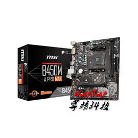MSI B450M A PRO MAX mATX AMD B450 DDR4 4133(OC) MHz,M.2,SATAIII,USB3.2,HDMI,DVI D,32G,best support R9 Desktop CPU Socket AM4|Motherboards