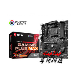 MSI X470 GAMING PLUS MAX ATX AMD X470 DDR4 4133(OC) MHz,M.2,SATA 6Gbps, HDMI,64G,Can support R3 R5 R7 R9 Desktop CPU Socket AM4|Motherboards