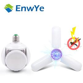 EnwYe Super bright LED folding bulb E27 40W 50W LED light football UFO lamp AC 220V LED Bulb Warehouse garage lights|LED Bulbs & Tubes