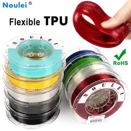 Noulei Flexible TPU Filament 3D Printing 1.75mm 1kg multicolor Red Green Transparent for 3D Printer Material filamento|3D Printing Materials