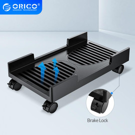 ORICO Mobile Adjustable Computer Tower Holder Computer CPU Stand Cart with Braking Lock Wheels Stand For PC Computer Cases|Computer Cases & Towers