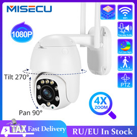 Ai 1080P PTZ 4X Optical Zoom IP Camera Wifi Outdoor Speed Dome Wireless Security Camera Pan Tilt 2MP Network CCTV Surveillance|Surveillance Cameras|