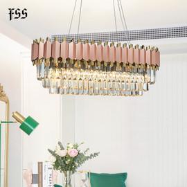 FSS Modern Crystal Rose Gold Rectangle Chandelier Lighting For Dining Room Bedroom Round Chandeliers Living Room Light Fixtures|Chandeliers|