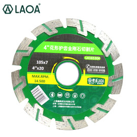 LAOA Diamond Saw Blade Diamond Grinding Wheels Cutting Wheel Cutting Disc For Concrete Granite|Grinding Wheels|