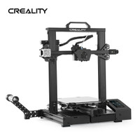 Here Is The 3D Printer You Really Need!