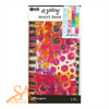 Dyan Reaveley's Dylusions Dyalog Insert Book - Backgrounds #2 DYT63513