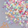 Plastic Sequins Flat Rings Mixed Colours 14g