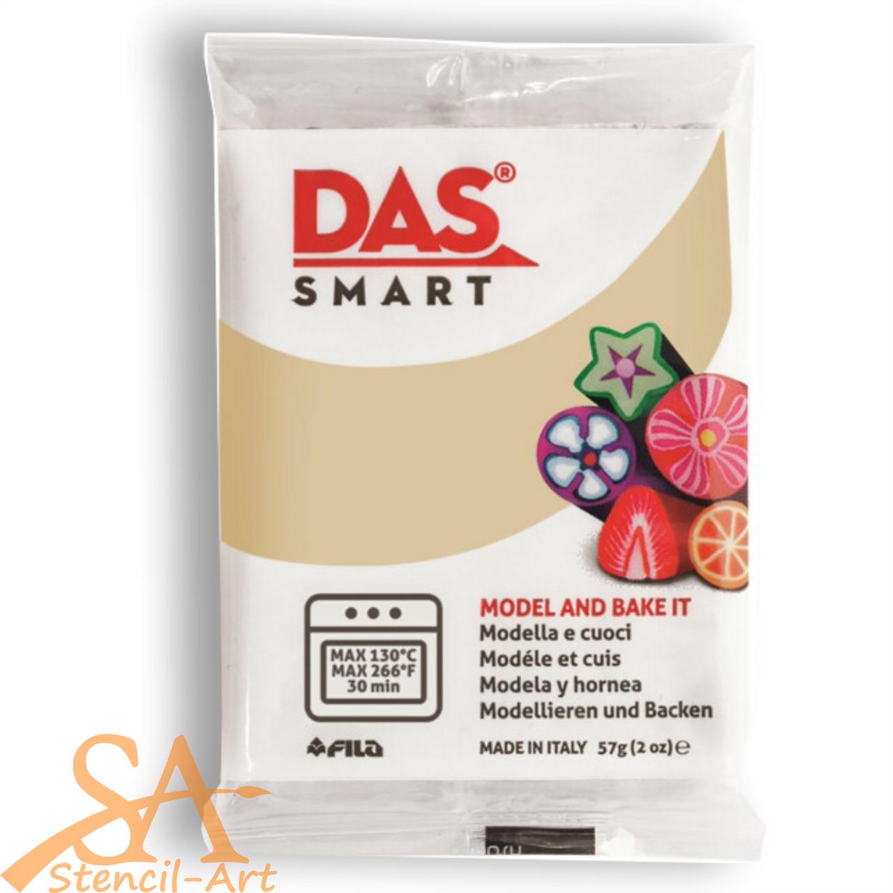 DAS Smart 57g – Beige #321025