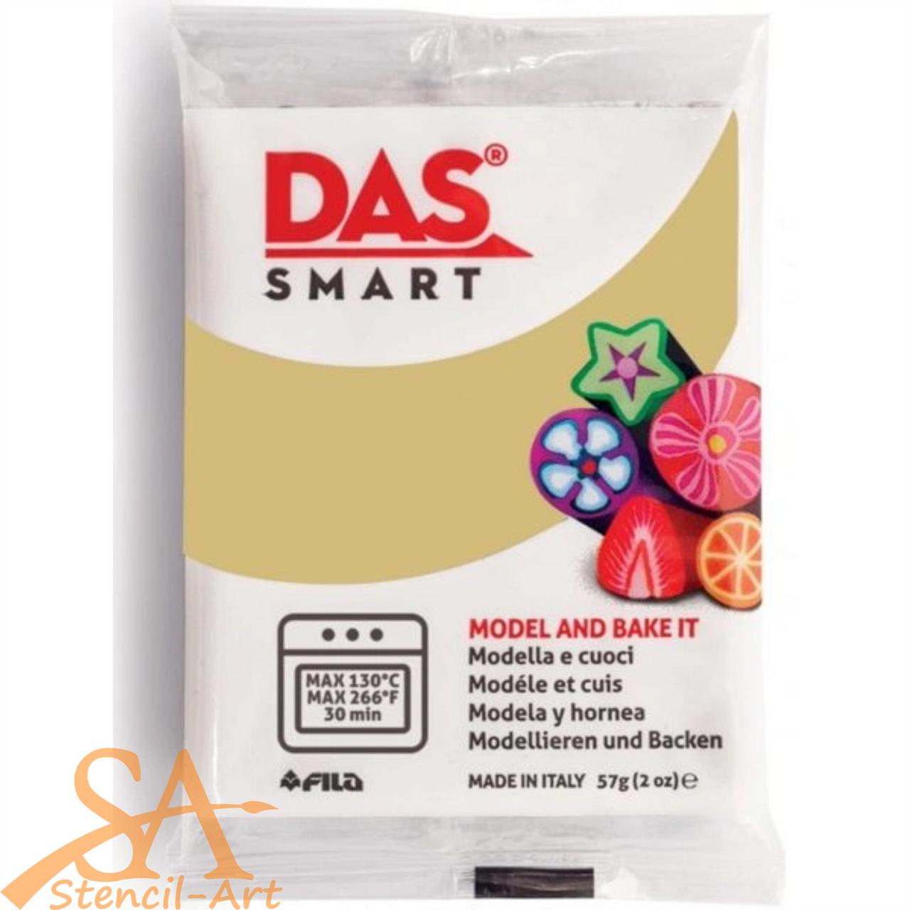 DAS Smart 57g – Sand #321026