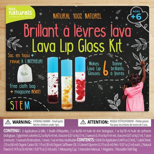 Kiss Naturals Lava Lip Gloss Kit