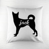 Personalised Husky Silhouette Cushion Cover - Pic 1