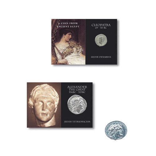 Coins - Egyptian
