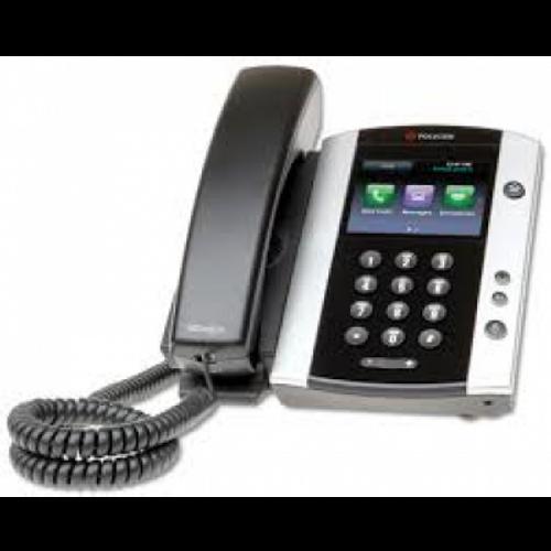 Polycom VVX 501 IP Phone