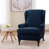 Dark Blue Super Stretch Rhombus Jacquard Spandex Fabric 2 Pieces T-Cushion Wingback Slipcover