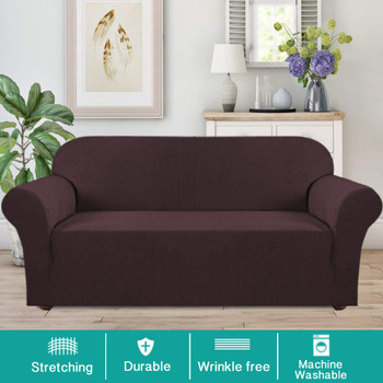 Jacquard  Polyester Spandex Fabric One Piece Box  Cushion Loveseat Slipcovers-Chocolate