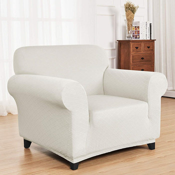 Ivory Ultra Soft Rhombus Jacquard Polyester Spandex Fabric Box Cushion Armchair Slipcover