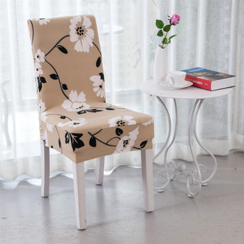 Jasmine FlowerElegant Polyester and Spandex Stretch Washable Dining Chair Slipcover Chair Cover