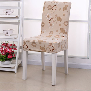 Pink Love Elegant Polyester and Spandex Stretch Washable Dining Chair Slipcover Chair Cover