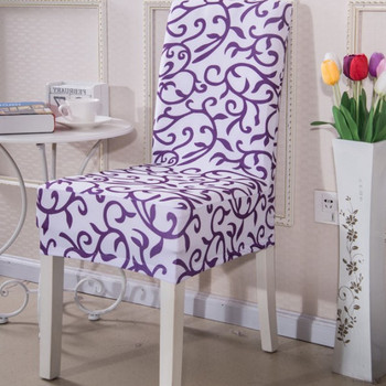 Morning Glory Elegant Polyester and Spandex Stretch Washable Dining Chair Slipcover Chair Cover
