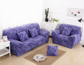 Blue Elegant Polyester and Spandex Stretch Washable Box Cushion Armchair Slipcover