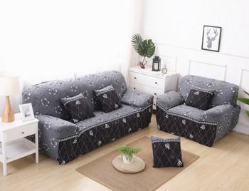 Grey Elegant Polyester and Spandex Stretch Washable Box Cushion Armchair Slipcover