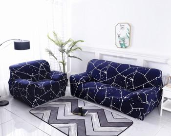 Dark Blue Elegant Polyester and Spandex Stretch Washable Box Cushion Armchair Slipcover